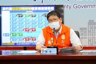 竹東某長照機構再爆4人確診 2住民5度採檢才驗出