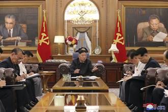 北韓新冠肺炎零案例破功 《衛報》解讀金正恩的求救密碼