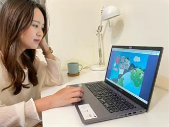 居家防疫寓教於樂 新北環保局推線上環境知識挑戰