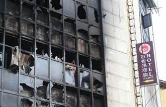 【4死惡火】房客濃煙中爆咳錄遺言 倖存男粗口譙:竟不讓我們出房間