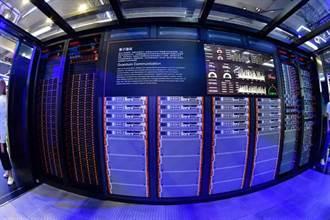 陸量子電腦「祖冲之號」運算1.2小時 等於超級電腦跑8年