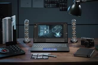 鎖定創作者需求 華碩ZenBook Pro 15 OLED筆電登場