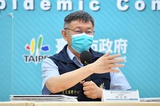 柯P公布3大市場管制 7日起PCR陰性、15日起打過疫苗14天才放行