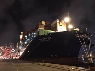 韓遠達安貨櫃輪 首航高雄港
