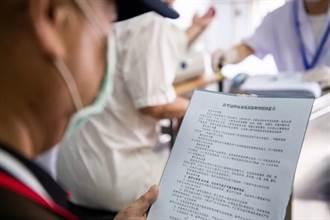 在湘台灣同胞免費接種疫苗臺胞們倍感安全舒心