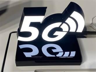 辣3C》5G測速挑戰6月結果出爐 快看遠傳/台灣大5G成績單