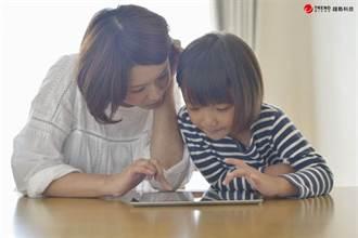 暑假在家不無聊 Facebook多元社群讓親子防疫更樂趣