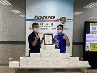 低調林口「林小姐」贈200個防疫餐盒給林口警分局