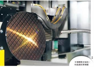 半導體供不應求 燒到矽晶圓 這幾台股營運倒吃甘蔗