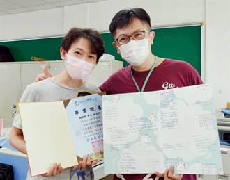 台南港尾國小5師調動 校長頒發驚喜「畢業證書」及祝福卡片
