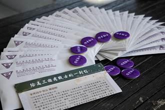 鼓舞指考生 台南家齊高中校長、師長接力寫信打氣