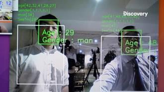 宛如「阿湯哥」電影 解密東京奧運以AI守住安全