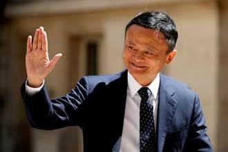 英媒:馬雲、蔡崇信抵押阿里大部分股份 換取高額貸款