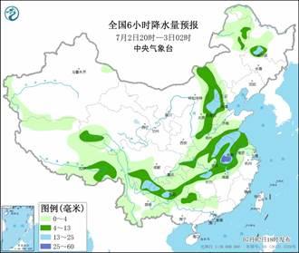 大陸西南至華北形成暴雨帶 各地氣象台發出黃色預警防災
