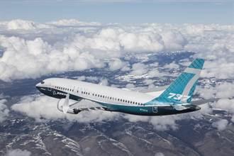 發動機故障 波音737貨機迫降夏威夷海面 2機師獲救