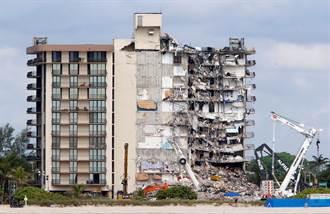搜救未完又遇新危機 佛州大樓恐因此再度坍塌