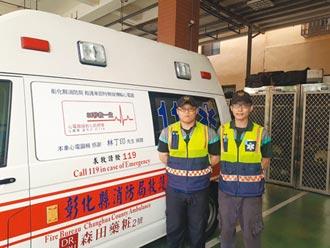 33歲勇消搜救失聯 氧氣瓶耗盡殉職