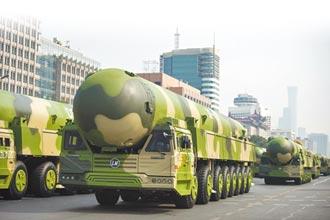 中國擴展核武 造百座洲際飛彈發射井