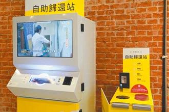台北i-Voting開跑 小綠綠推餐具回收機