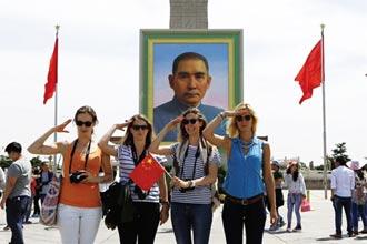 天下為公的憲政中國是兩岸交集