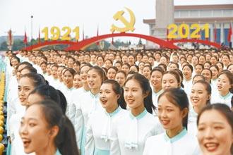 7萬人齊脫口罩 展示大陸防疫成果