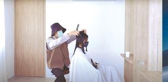 居家理髮DIY 線上學習熟能生巧