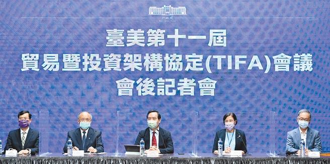 TIFA重啟,並將供應鏈納入討論範圍,乃是一個創舉。圖/行政院直播網站