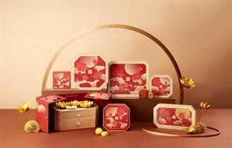 米其林名廚設計四款台灣限定版 半島酒店月餅禮盒開放預購