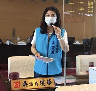 陳柏惟罷免案 台中市國民黨團籲中選會延期投票