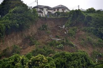 熱海土石流 日本將檢討太陽能發電設備選址限制