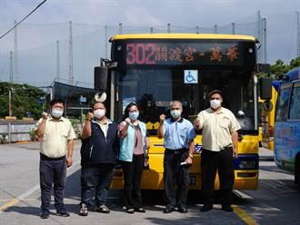 載貨能打、載人不能? 公車司機抱怨疫苗接種遭獨漏
