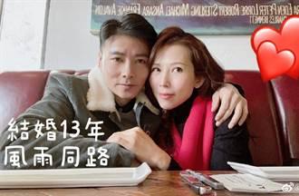蔡少芬容許老公找新歡上熱搜 網讚:邏輯清晰人間清醒