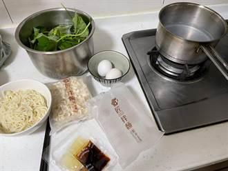蔬菜箱還沒到貨!媳婦煮泡麵被婆婆轟「不上市場是偷懶」