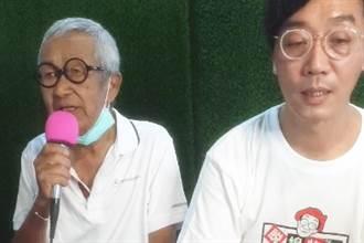 90歲最老直播主脫線 沙啞哼唱懷舊老歌