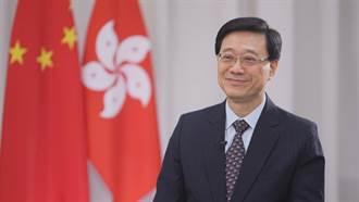 新官三把火 香港政務司長:以堅定意志落實和執行有利經濟的民生措施