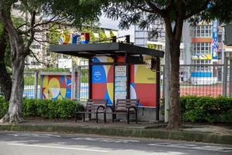 台中嶺東科大認養候車亭打造在地特色