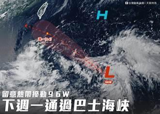 熱帶擾動恐成颱風 下週一雷雨區再擴大 4地整天有雨