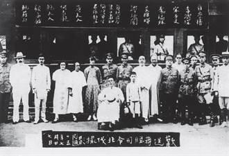 史話》草鞋志願軍 跋涉數百里──《悲歡離合四十年:北伐.抗戰》(一)