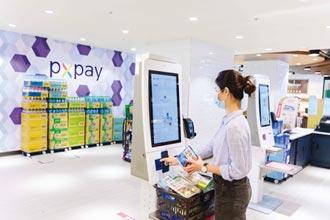 全聯首家智慧超市 進駐瑞光社宅