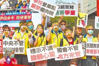 同樣飽受新冠疫情威脅 4項公投延到12月18日舉行 罷免陳柏惟案8月28日續投