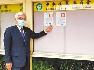 27萬選務員 憂被迫打國產疫苗
