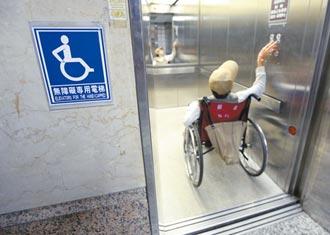 鼓勵增設電梯 老建物放寬1樓入口