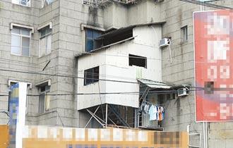 板橋驚見霍爾的移動城堡 工務局強拆