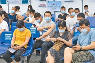 廣東佛山Delta清零 續衝疫苗覆蓋率