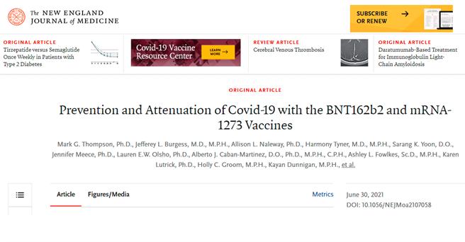 《新英格蘭醫學期刊》最新公佈2項mRNA疫苗輝瑞和莫德納在真實世界接種效果研究。(圖/新英格蘭醫學期刊)