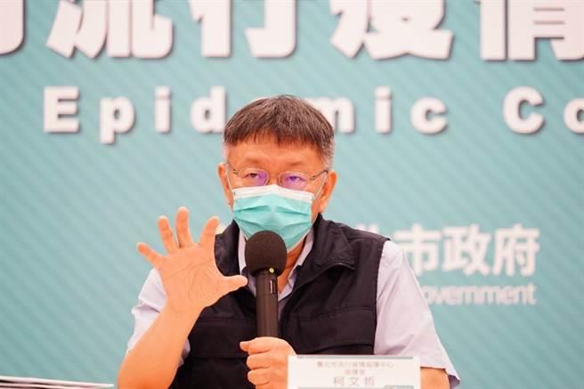 醫療粉專批,柯文哲防疫怪東怪西,已經讓基層士氣低落。圖為 台北市長柯文哲開防疫記者會。(台北市政府提供)