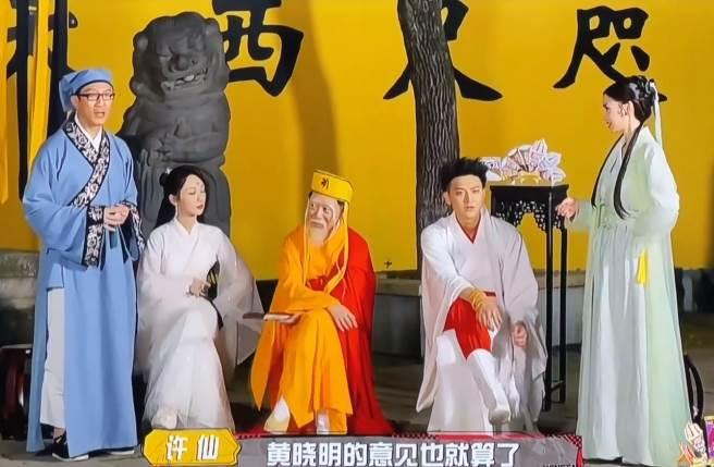 Angelababy突然被孫紅雷(左)當面提起丈夫黃曉明。(取自微博)
