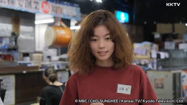 《她很漂亮》。(KKTV提供)