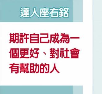 職場達人-CIP地方關係資深專員 詹羑津溝通在地 推行風電翻轉教育