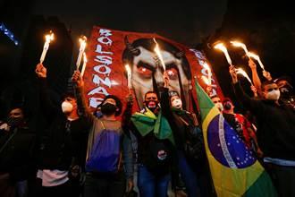巴西數千民眾上街抗議 要求彈劾總統和更多疫苗